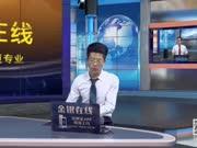 金银在线张龙12月26日期货在线直播分析行情
