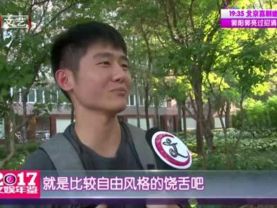 [视频]现象级爆红:中国嘻哈觉醒