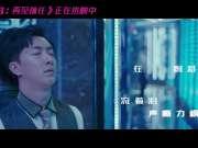 《前任3:再见前任》7天7亿成开年第一爆款佳作 于文文献声电影插曲MV曝光