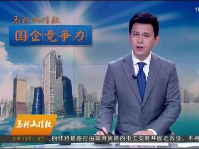 2018年01月14日湖南新闻联播