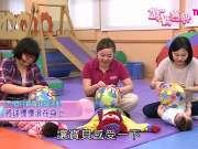 宝宝活动篇4:宝宝4-5个月活动-宝宝操、球类及丝巾游戏