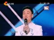 《中华好民歌》20160318:巅峰之夜