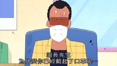 蜡笔小新第5部 国语22