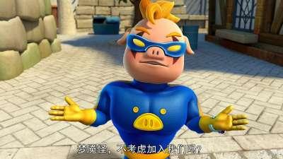猪猪侠11之光明守卫者(上部) 第17集 盗梦!睡不醒