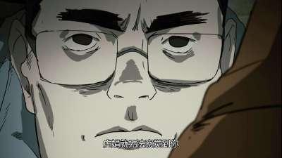 暴走恐怖故事第四季08