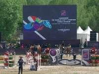 浪琴表马术世界杯中国联赛 全场录播