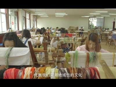 红网微纪录片:匠心