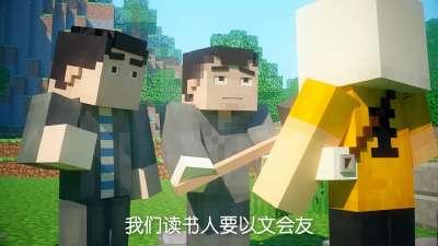 暴走MC02