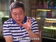 刘建宏:博彩公司利用人性弱点 看球就有赌的欲望