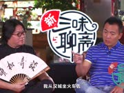 黄健翔:14年前我就是波胆帝 中哥大战猜中0-2比分