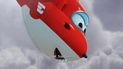 超级飞侠第二季英文版20