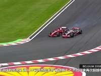 F1比利时站经典:2008年莱科宁悲情退赛