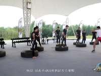 方便奇葩跳轮胎训练 队员苦不堪言咬牙练