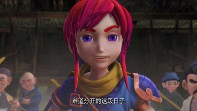 梦幻西游之天命之战 第07集