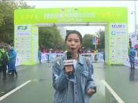 """记者探访宜昌马拉松起跑点 """"洪荒之力""""即将喷涌而出"""