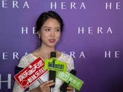【乐美播报】HERA赫妍 #140魅惑粉 又捕获了一位女神的心