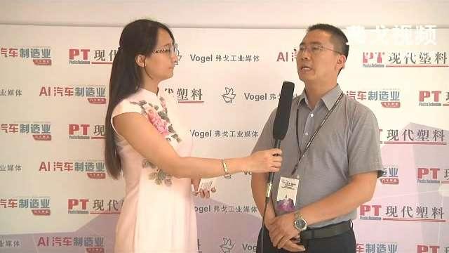 长春富维-江森自控汽车饰件系统有限公司高分子材料工程师李志峰先生