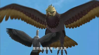 阿贡(中文版)第033话