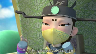 《星际炮兵团之护花使者》第29集 天真无邪的萌萌花