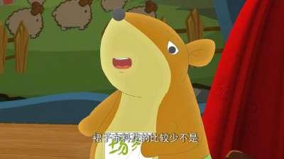 吉木故事会15