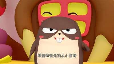 逗逗虎之幻书游05