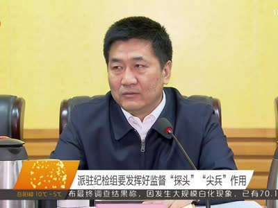 2017年01月12日湖南新闻联播
