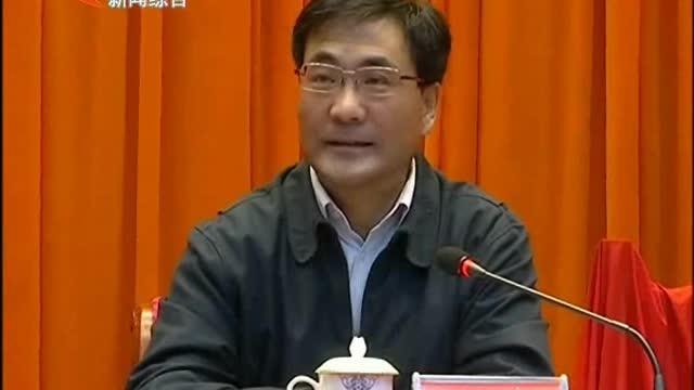 市纪委召开述职述廉会议 层层传导责任压力