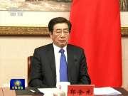 首都举行春节军政座谈会