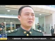 福建:烈士张浩 王晓冬追悼会今天举行