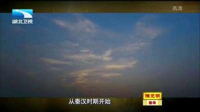 """千年传说""""鞑摩王坟""""之谜(上集)"""