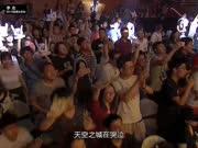 天空之城(直播实录:李志2015巡演北京站)
