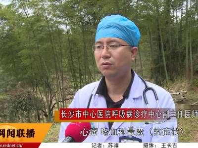 长沙市中心医院浏阳扶贫助学献爱心