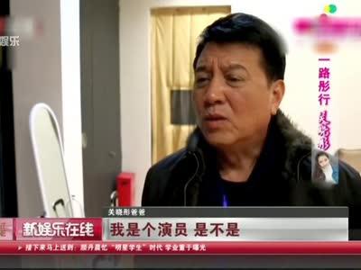 """[视频]关晓彤被爆用""""吻替"""" 高调的关晓彤被网友骂惨!"""
