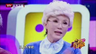 金志文 杨萍演绎脑洞MV《没那么简单》-厉害了我的歌20170407