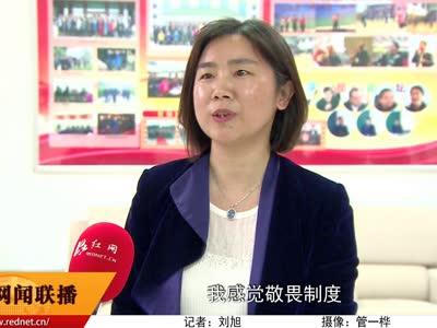 《制度的笼子》读书会在湖南省委党校举行