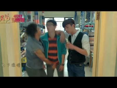[视频]《睡在我上铺的兄弟》曝插曲 华晨宇歌声诠释青春的