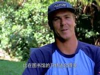 玩转夏威夷!与马特·梅奥拉一起感受杀手式冲浪