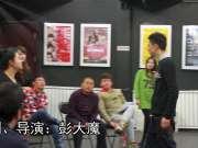 开心麻花《小丑爱美丽》宣传片