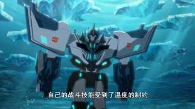 变形金刚之领袖的挑战 第二季 02(总28集)