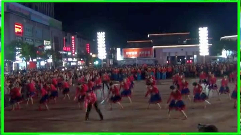 第十五期广场舞沙龙遂昌秋之韵民族舞《长街宴》2015-16(总第365)