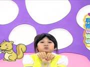 米飞玩玩乐第29集