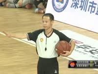 (全场录播)2016广东省男子篮球联赛第6轮 深圳华安保险88-103东莞农商银行