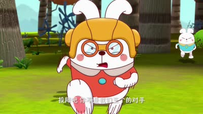 阿优第八季之兔智来了13