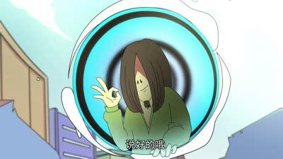 快递侠第二季06