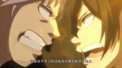 一人之下(日文版)05