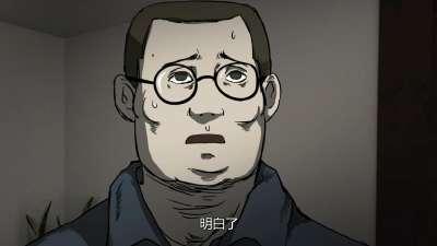 暴走恐怖故事第四季25