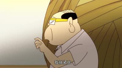 快递侠第二季12