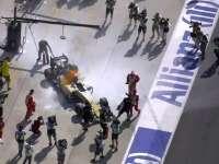 F1马来西亚站FP1集锦:雷诺大火疯狂抢镜