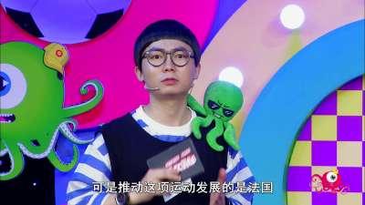 章鱼脱口秀 19