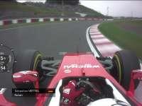 F1日本站排位赛(车载)全场回顾